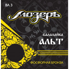МОЗЕРЪ BA-3 Струны для балалайки, сталь в обмотке + фосфор\бронза
