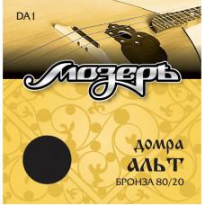 Мозеръ DA1 Комплект струн для домры альт, бронза